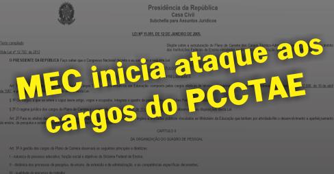 mec_pcctae_site