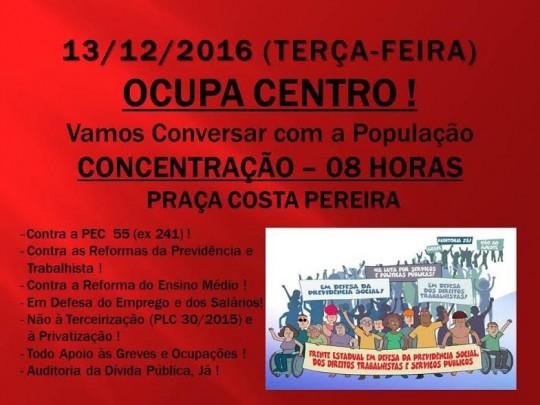 ocupa-centro-13-12-16