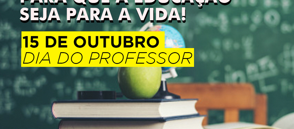 professor_1 (1)